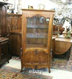 French Antique Tiger Oak Louis XV Display Cabinet Living Room Furniture